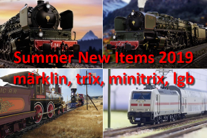 Καλοκαιρινά Νέα Προϊόντα 2019