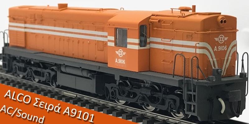 ALCO series A9101