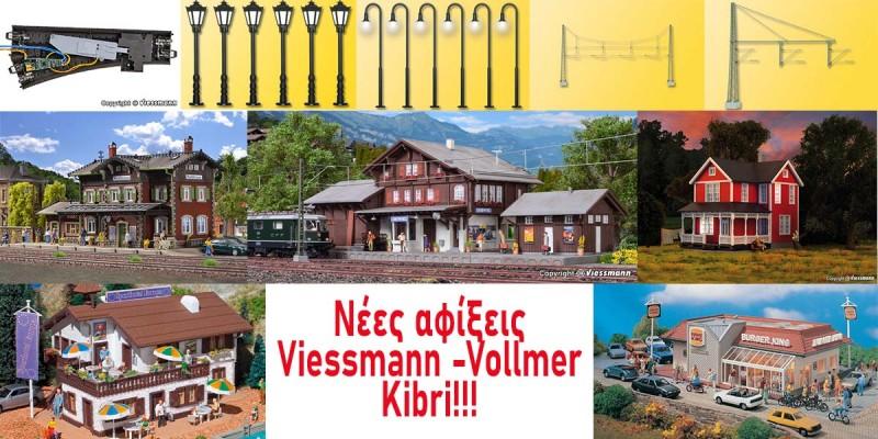 Νέες αφίξεις Viessmann, Kibri, Vollmer