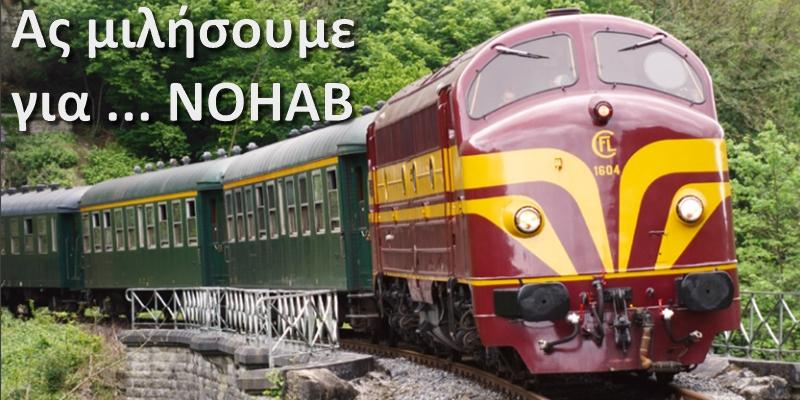 NOHAB: Σουηδικά μπουλντόγκ