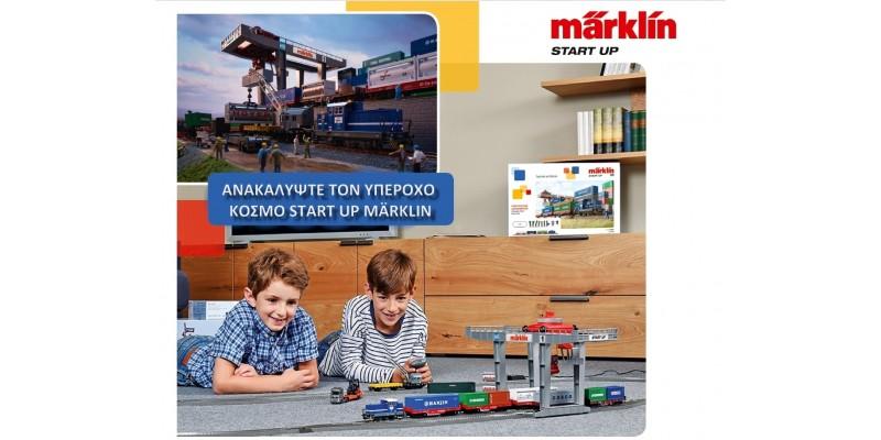 H märklin συνδέει γενιές!