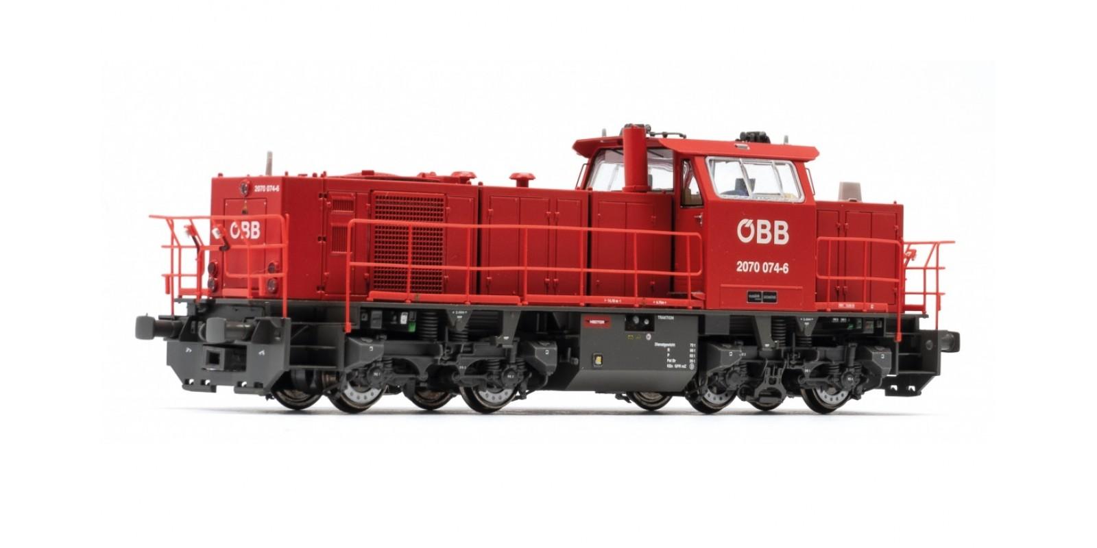 JA20712 H0 DC D-Lok 2070.074 Metall Sound