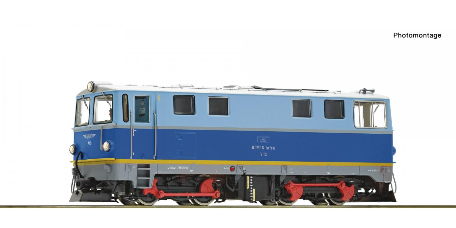 RO33317 Diesel locomotive V 15