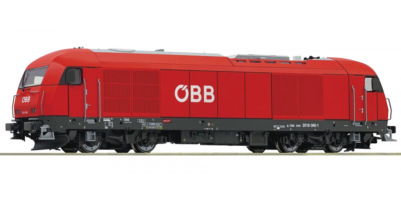 RO73766 Diesel locomotive 2016 080-1