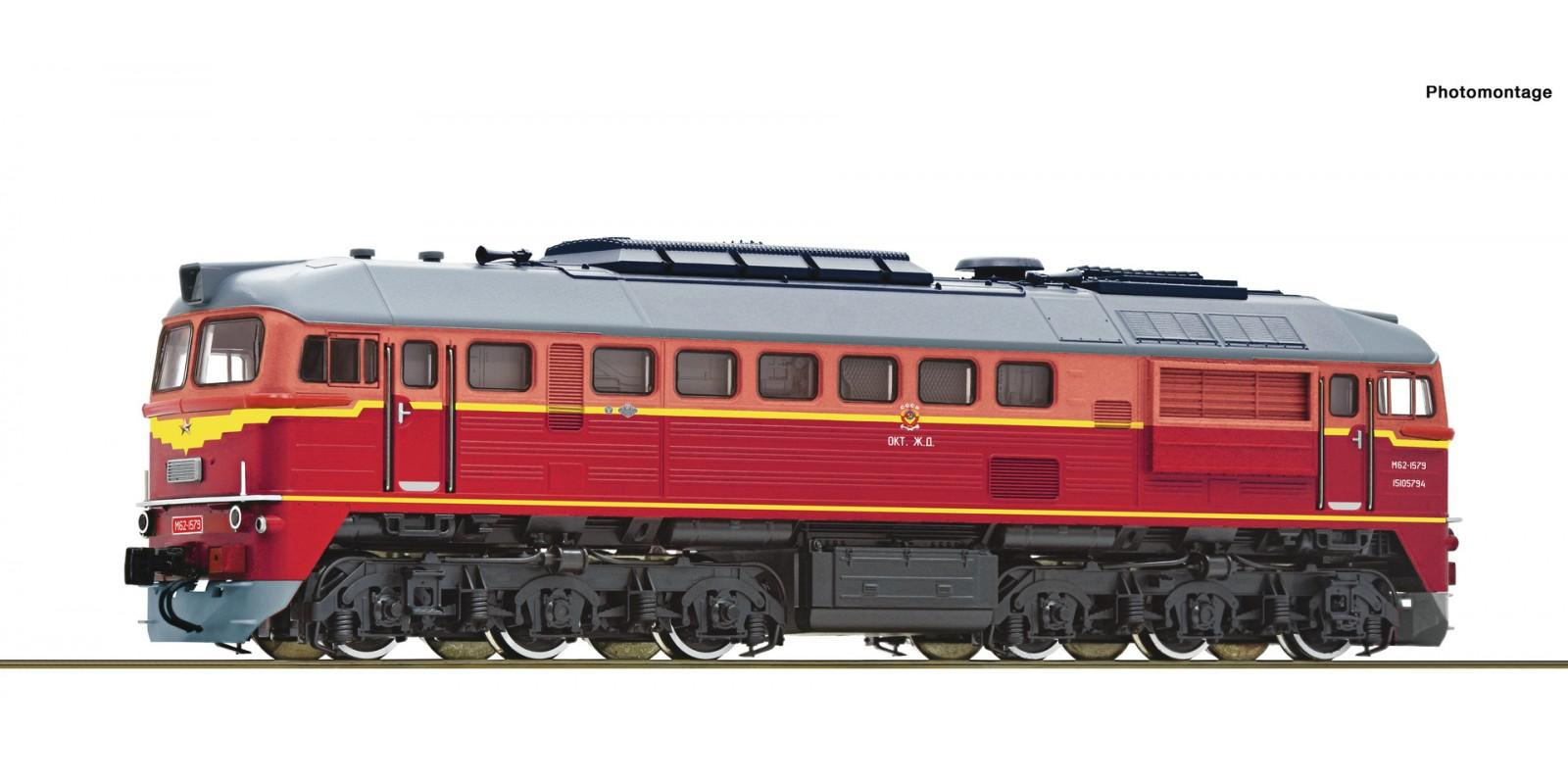 RO73799 Diesel locomotive M62 1579