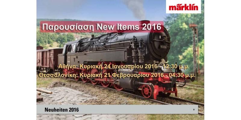 Παρουσίαση Marklin New Items 2016